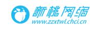 涿州新桃网络技术有限公司